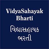 Vidyasahayak Bharti (Std. 01 to 05 & Std. 06 to 08 Other Medium) Final Merit List / Call Letters (First Round)