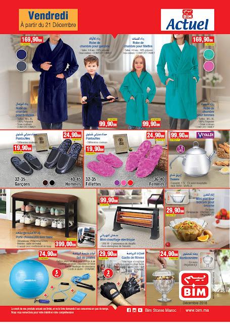 catalogue bim maroc vendredi 21 decembre 2018