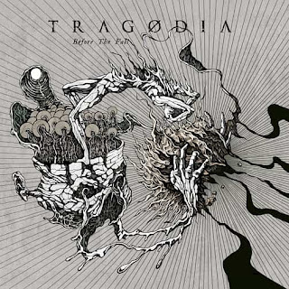 "Το video των Tragodia για το ""Master of the loss"" από το album ""Before the Fall"""