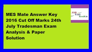 MES Mate Answer Key 2016 Cut Off Marks 24th July Tradesman Exam Analysis & Paper Solution