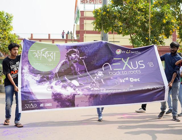 Promotional Event Of KUEHS Reunion Captured By Sourajit Saha 1
