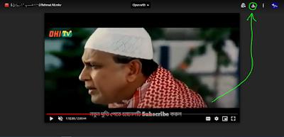 .রহমত আলী. বাংলা ফুল মুভি । .Rehmat Ali. Full Movie Downloed