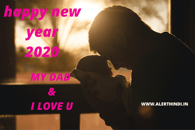 HAPPY NEW YEAR 2020 DADDY SHAYARI WISHES