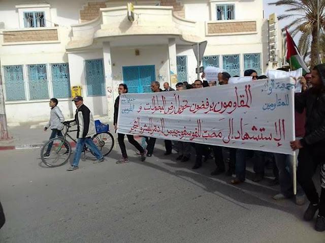 إضراب عام  اليوم في مختلف المؤسسات و الإدارات في الحامة