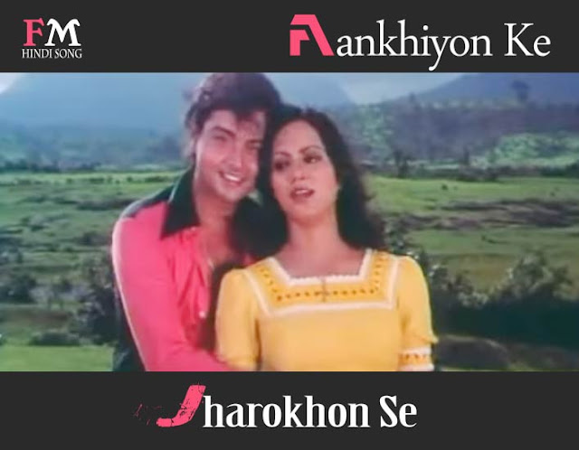 Aankhiyon-Ke-Jharokhon-Se-Ankhiyon-Ke-Jharokhon-Se-(1978)