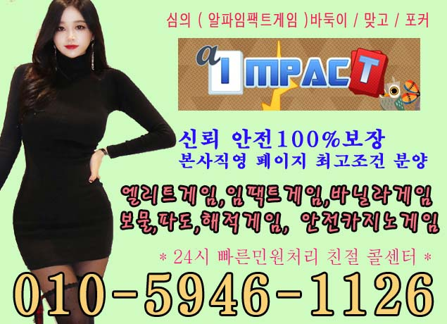 impact1677.jpg