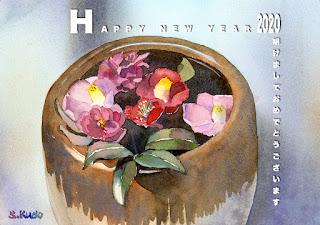 年賀状 New Year Card