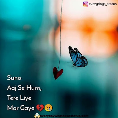 sad love quotes | Everyday Whatsapp Status | Sad Quotes in Hindi About Life