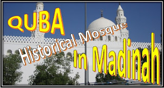 Quba Historical Mosque in Madinah