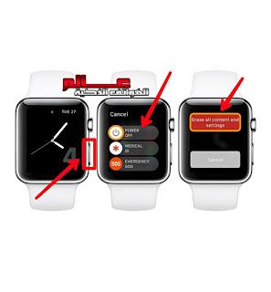 طريقة فرمتة و إعادة ضبط المصنع في ساعة آبل واتش Apple Watch الذكية ؟