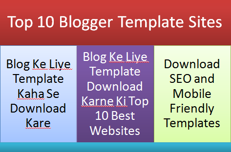 Apne blog ke liye best SEO friendly templates kaha se download kare
