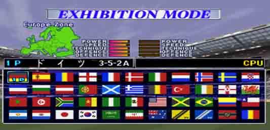 صور من لعبة اليابانية بلايستيشن 1 وتشغيلها على الكمبيوتر