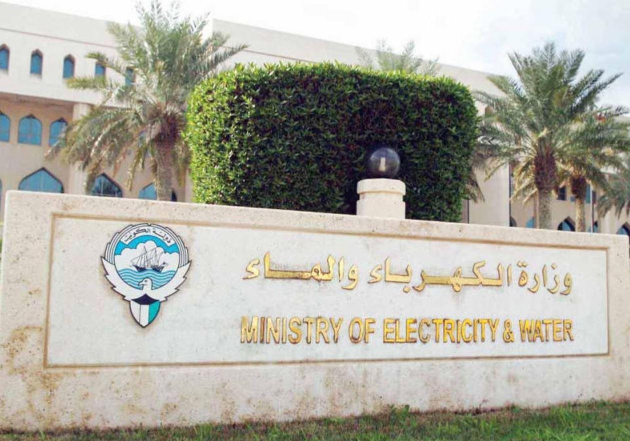 الكهرباء والماء: خطة مستقبلية لتلبية احتياجات الكويت من المياه بحلول 2035