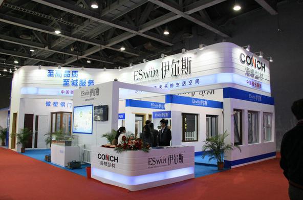Pameran Conch di industri teknologi perjendelaan dan perpintuan