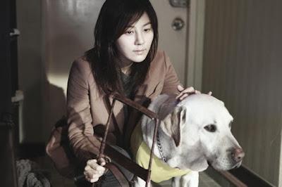 Min Soo-ah