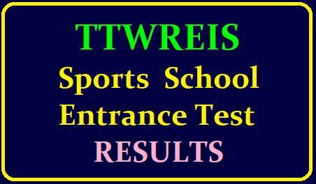 TTWREIS Sports School Entrance Test Results 2019 (TS Gurukulam-TTWRIES)/2019/06/ttwreis-sports-schools-entrance-test-results-at-ts-gurukulam-website-www.tstwcet.in.html