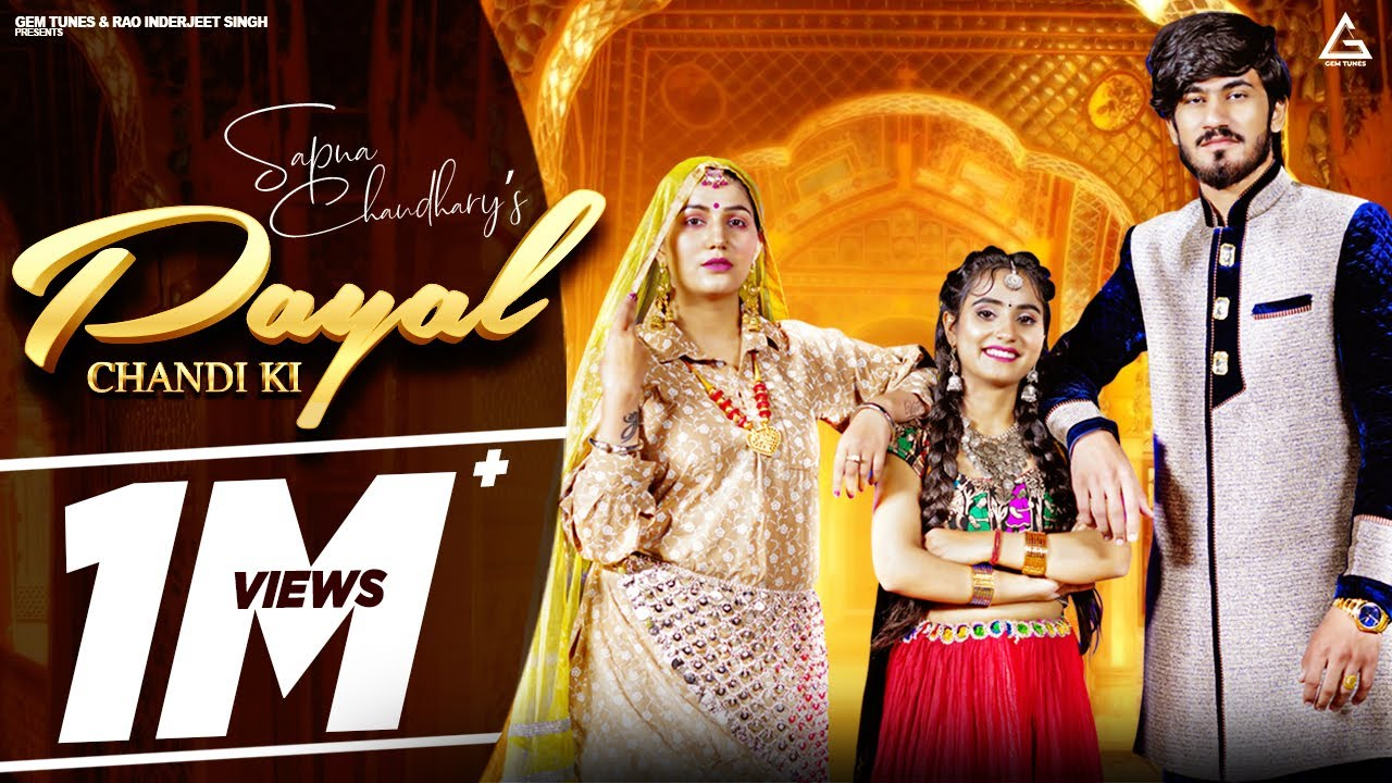 Payal Chandi Ki Lyrics in Hindi