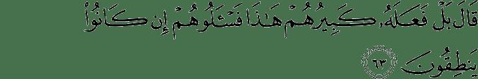 Surat Al Anbiya Ayat 63