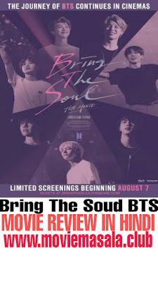 Bring The Soud BTS MOVIE REVIEW In Hindi