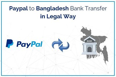 বাংলাদেশে PayPal কেন কাজ করে না | বাংলাদেশে PayPal কবে আসবে  | Why PayPal doesn't work in Bangladesh