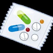 一包化された薬のイラスト