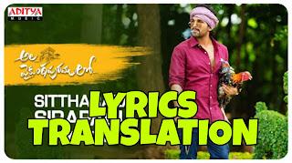 https://www.lyricstranslation.in/2021/05/samajavaragamana-lyrics-meaning-hindi.html?m=1