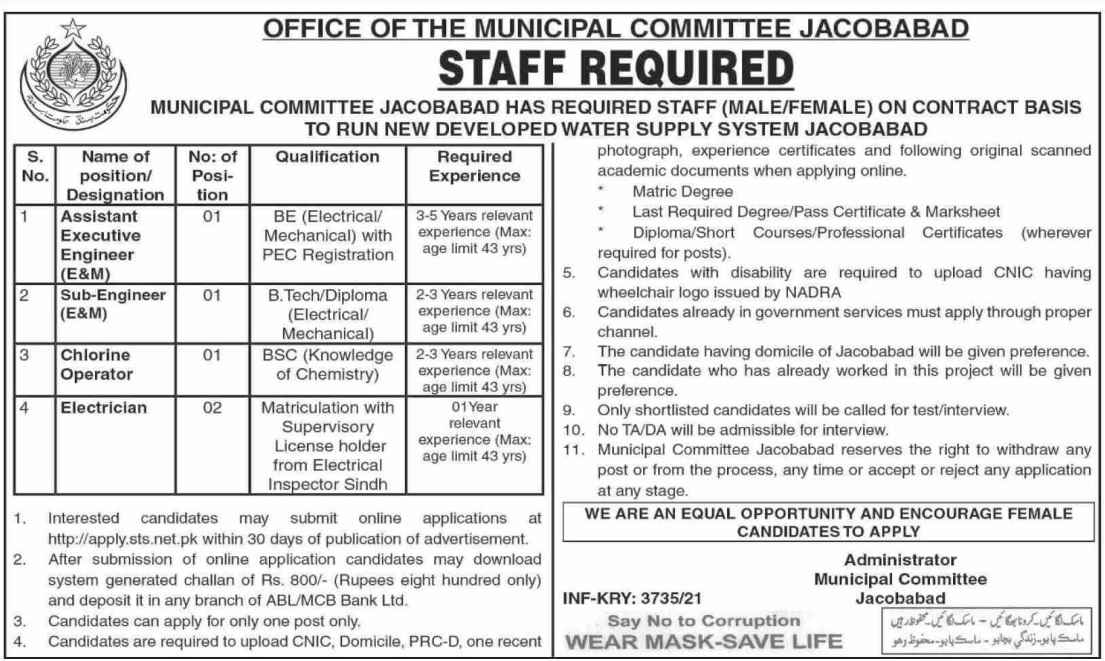 Municipal Committee MC Jacobabad Jobs 2021 for Engineers