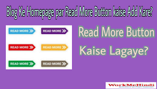 Blog ke post me Read more button kaise lagaye Add kare ?