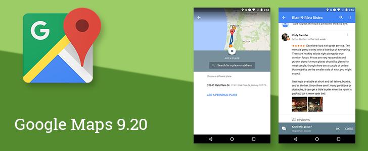 خرائط قوقل تحصل على تحديث جديد بدعم إستعراض الصور وأكثر | Android Apps