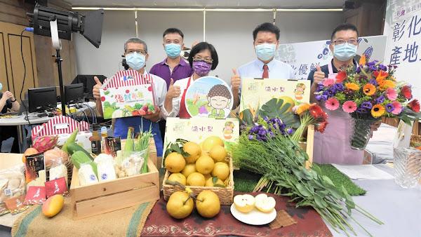 彰化縣府網路行銷照顧農民 直播拍賣蔬果箱及花卉箱