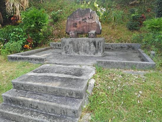 山吹の碑の写真