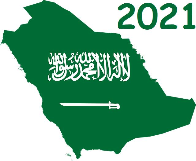 اسعار البنزين في السعودية 2021