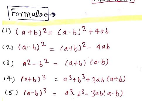 Algebra Formulas for Competitive Exams PDF Download