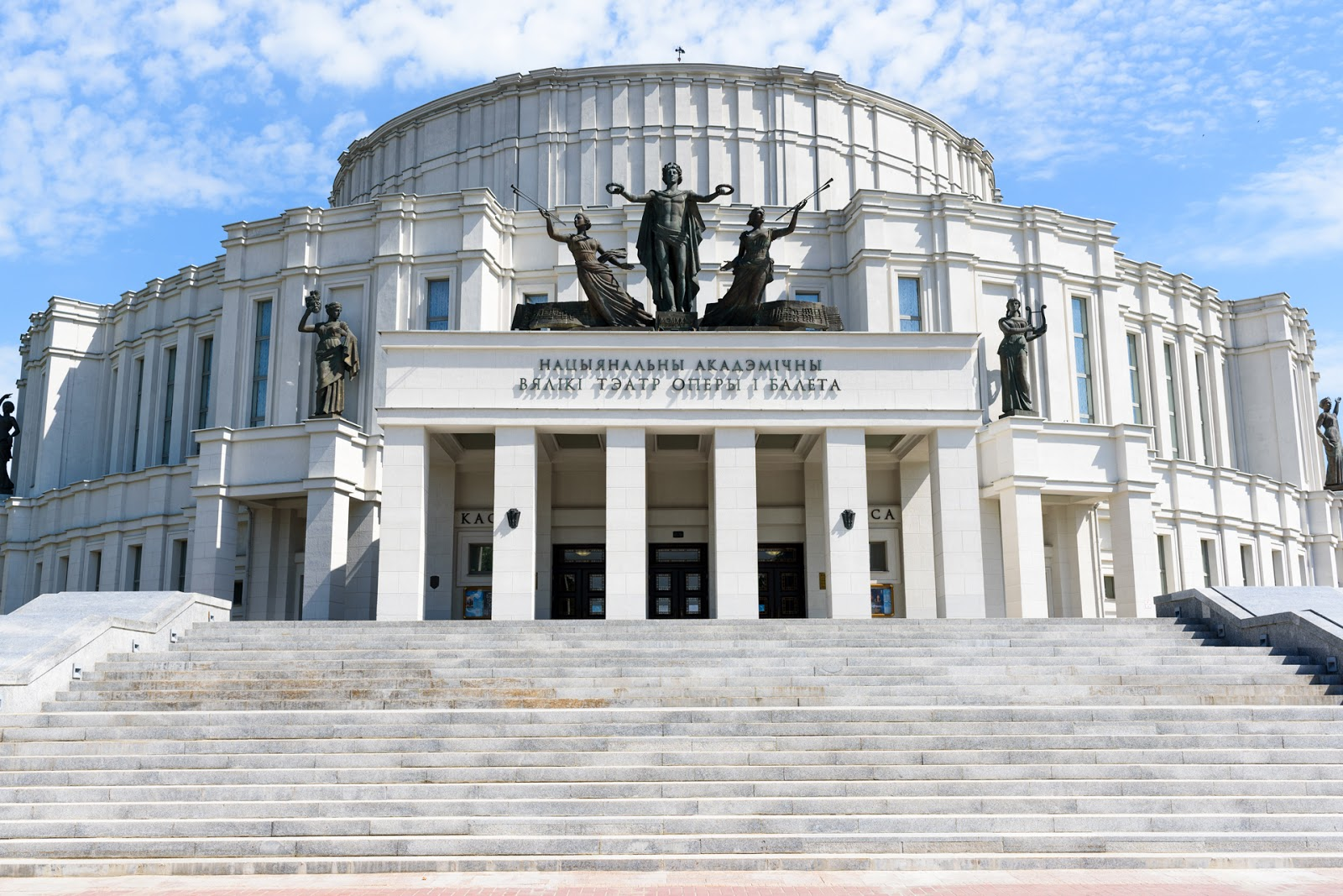 Оперный театр. Минск