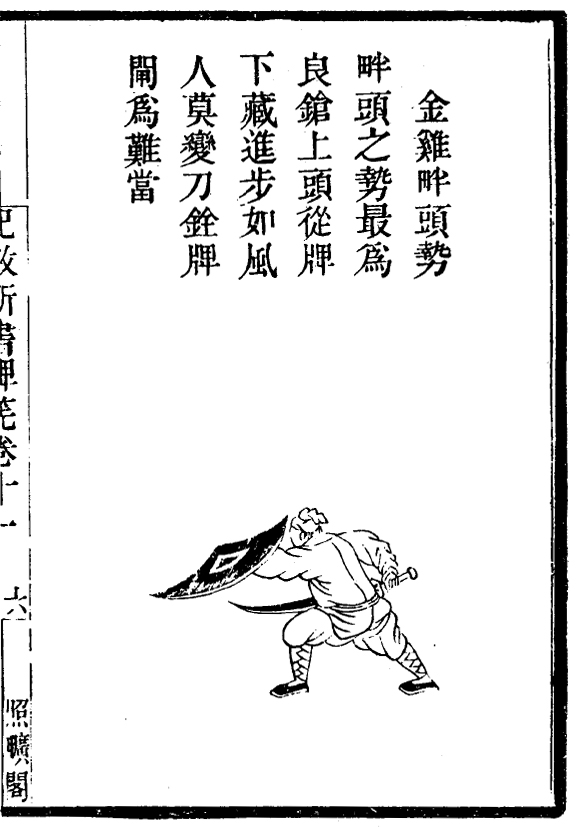List of surviving Ming period martial arts
