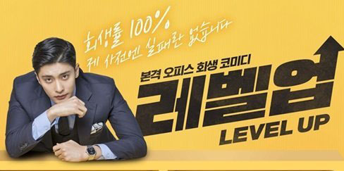 Kalian penggemar bintang film tampan Sung Hoon wajib untuk mengikuti drama yang satu ini Sinopsis Drama Level Up Episode 1-12 (Lengkap)