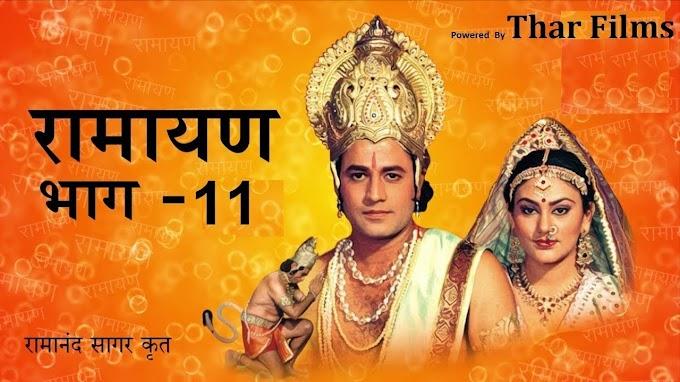 Ramayan Part - 11
