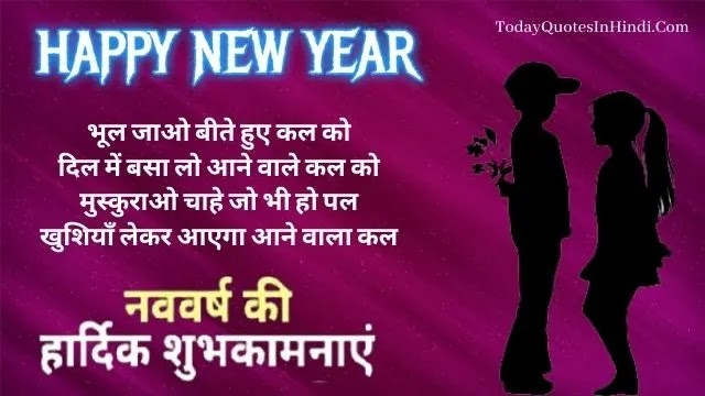 happy new year 2022 png text, happy new year movie song free download