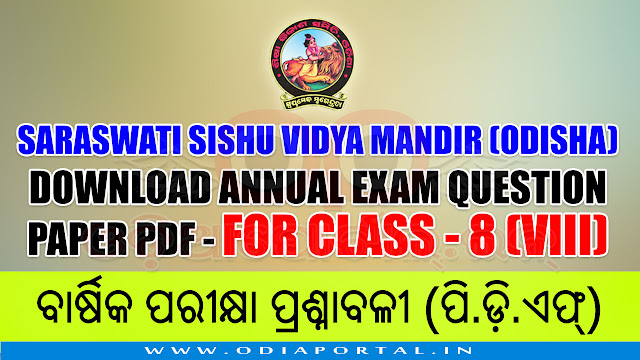 all question papers of Annual Exam (ବାର୍ଷିକ ପରୀକ୍ଷା) 2018 for Class - VIII (ଅଷ୍ଟମ ଶ୍ରେଣୀ) of Saraswati Sishu Vidya Mandira. Click on Download PDF link to download the questions for free