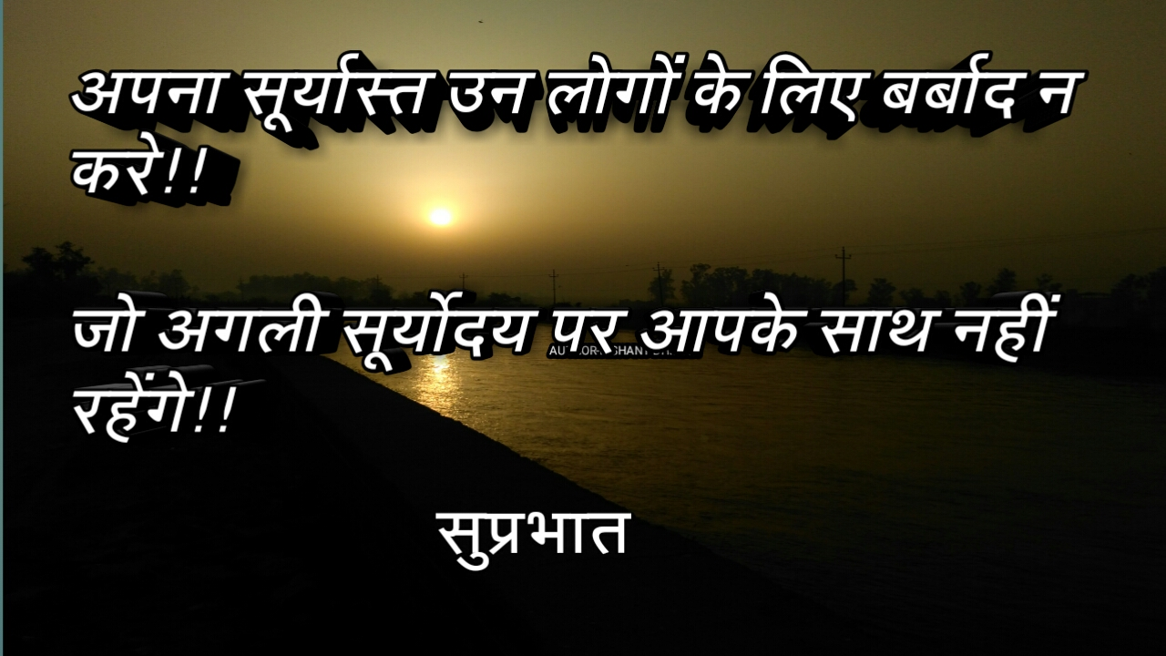 Beautiful good morning quotes 2019, blessings morning quotes ...