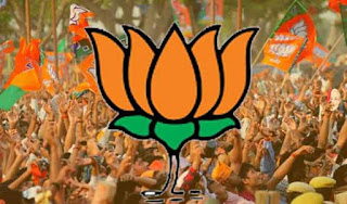 मल्हनी उपचुनाव : भाजपा से इस नेता ने खरीदा चार सेट में पर्चा, राजनीति गरमायी | #NayaSaberaNetwork