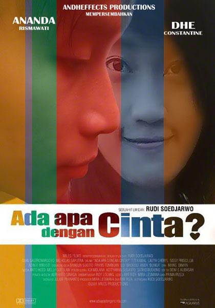 Parodi AADC Poster Ada Apa Dengan Cinta (Photoshop) Nandur93