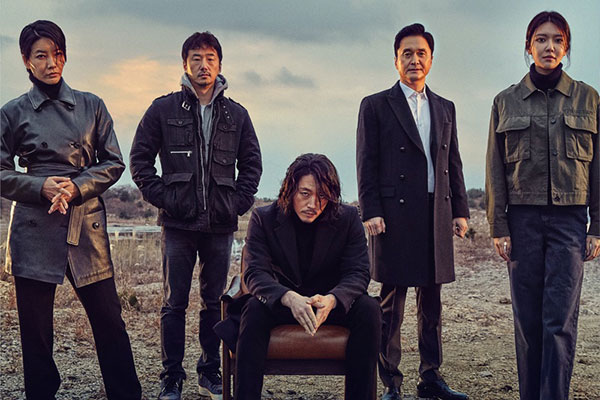 Download Drama Korea Tell Me What You Saw Batch Subtitle Indonesia