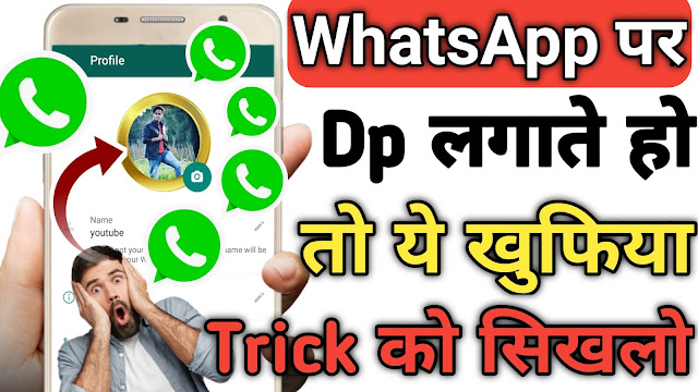Profile Picture Border Frame for WhatsApp Dp App Review