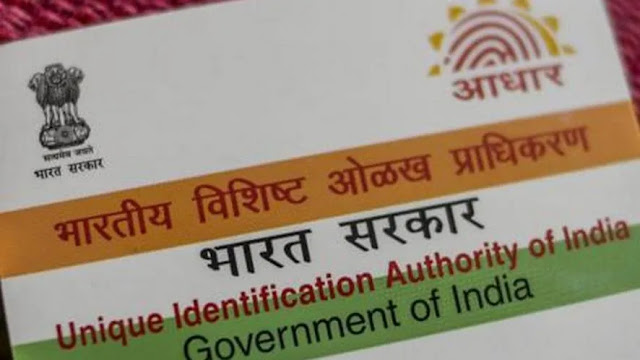 Aadhaar-Mobile-Number-And-Email-Verification-Easy-Verify-With-M-Aadhaar-App