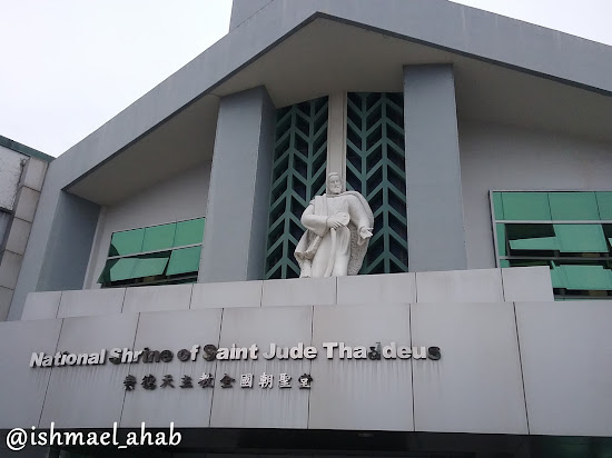 National Shrine of Saint Jude