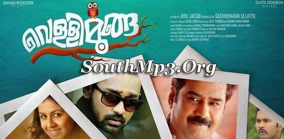 Malayalam Movie Ithihasa Songs Mp3 Free Download
