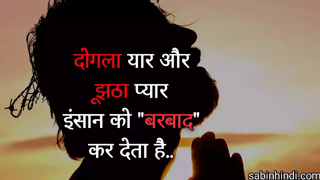 Royal-attitude-status-in-hindi-for-love