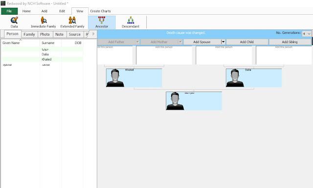 برنامج رسم شجرة العائلة للكمبيوتر - يدعم حفظ الملف PDF