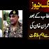Wazer e Azaam Imran Khan ki Army Chief Se Mulakat.